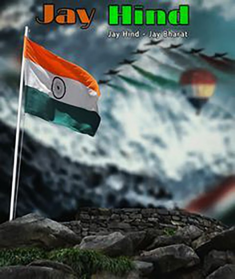 26 January Republic Day Background For Photo Editing