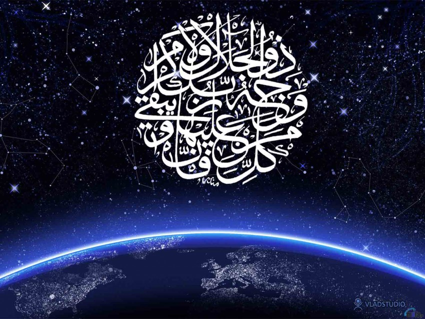 Islamic Space Earth PowerPoint PPT Background Templates