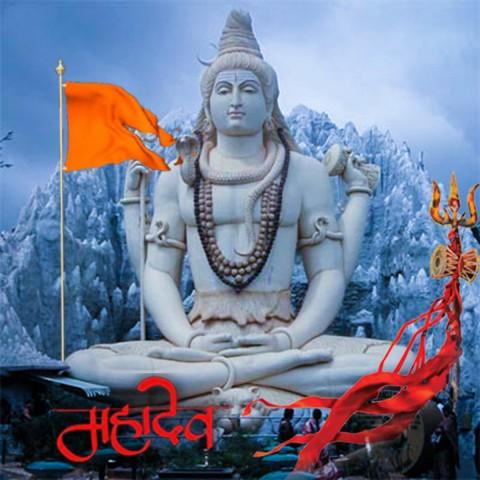 Maha Shivratri Mahadev Picsart Photo Editing Background Full Hd