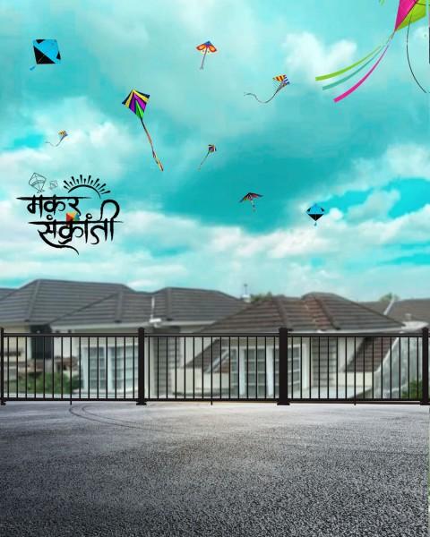 Makar Sankranti Photo Editing Background