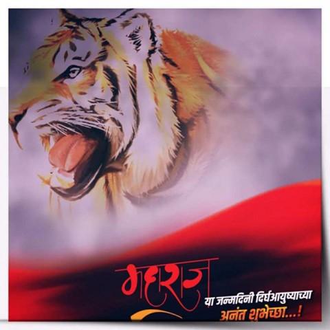 Marathi Banner Background Full HD Download