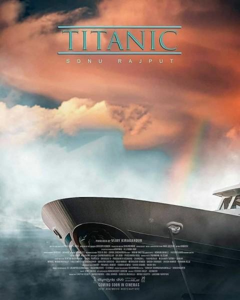 Titanic PicsArt CB Editing HD Background