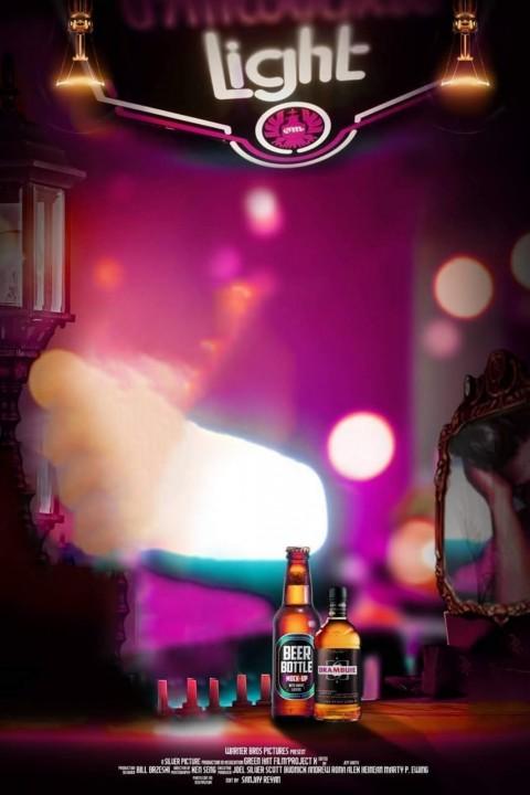 Wine Movie Poster Background Download